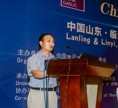 公司总经理在全国大蒜年会上发表演讲